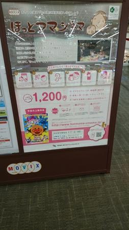 映画 イーアス つくば MOVIXつくば(つくば市)上映スケジュール・上映時間:映画館