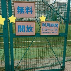 長崎 スポーツ センター 南