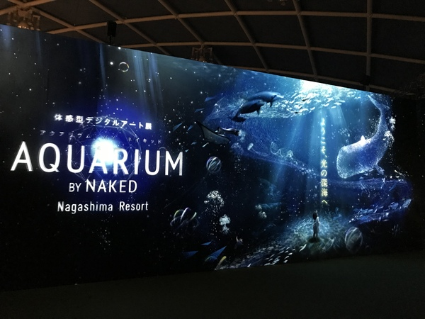 AQUARIUM BY NAKED