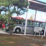 交通 公園 新潟