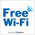 STRIKERS Free Wi-Fi