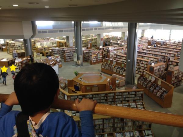 図書館 新座 市立