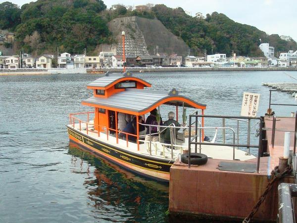 浦賀 渡し船