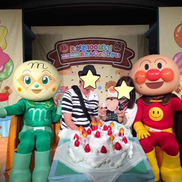 2歳お誕生日はやっぱりアンパンマンミュージアム 横浜 ベイエリア