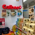 Calbee+(カルビープラス)西武所沢店