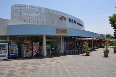 富士川 サービス エリア