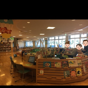 図書館 柏 市立